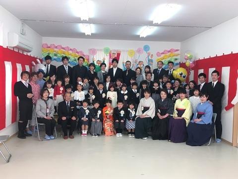 0325_taro-jidoukan01.jpg