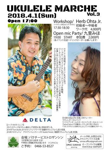 0401_tsujido.jpg