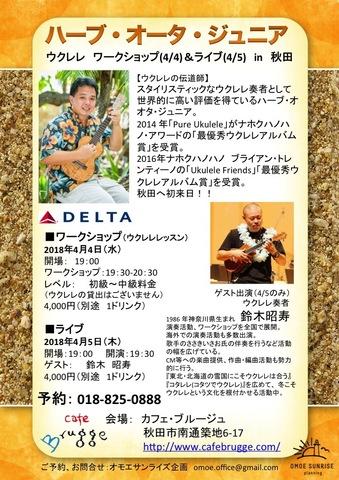 0404-05_akita.jpg