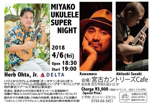 040618_miyako.jpg
