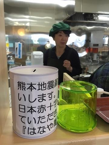 042916_iwate05.jpg