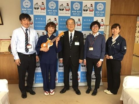 0501_miyakoshi02.jpg