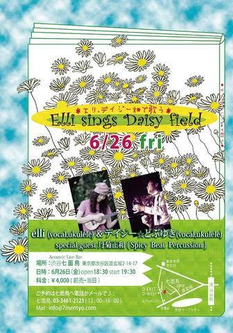 0626-elli-dobu-tan-chan-live.jpg