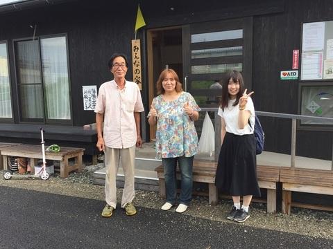 0630_kumamoto-souryou03.jpg