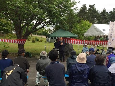 06_tanohata-shakunage05.jpg