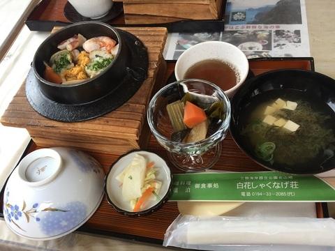 06_tanohata-shakunage19.jpg