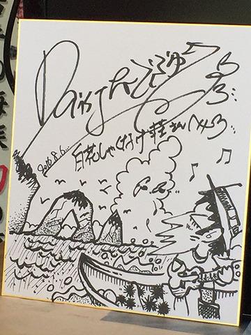 0811_shakunage04.jpg