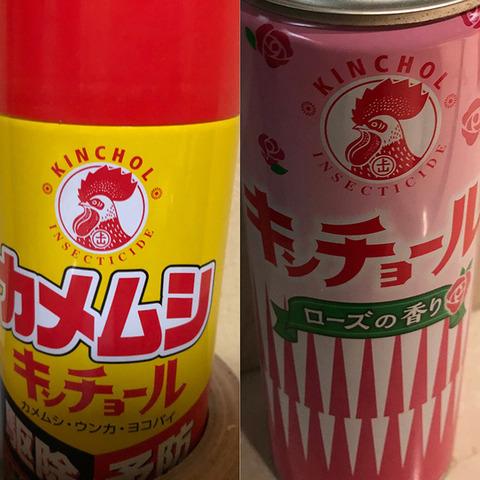 0817_fukushima04.jpg