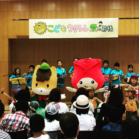 0901_gunmakodomo04.jpg