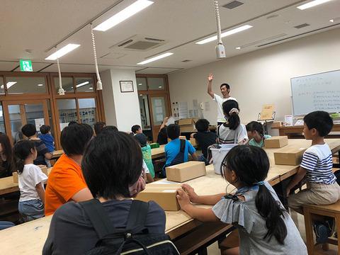 0901_gunmakodomo13.jpg