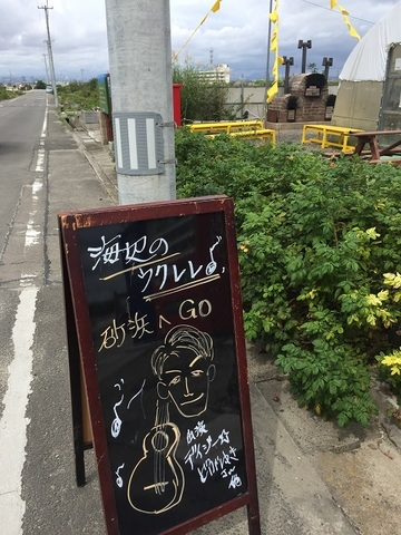 0916_sendai-umibe03.jpg