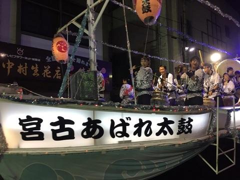0917_miyako-akimatsuri42.jpg