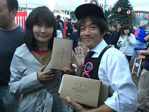 1001_tanohata10.jpg