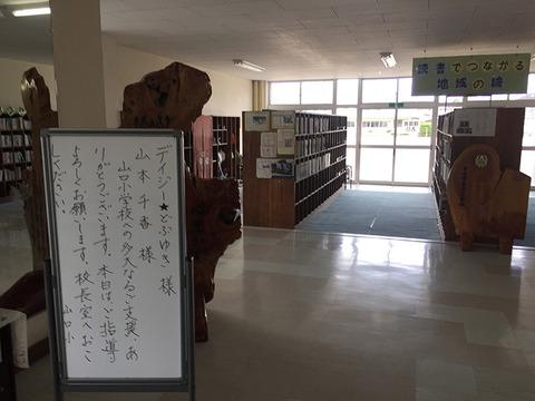 1002_yamasho7.jpg