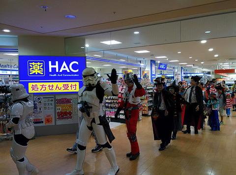 1028_higashitotsuka49.jpg