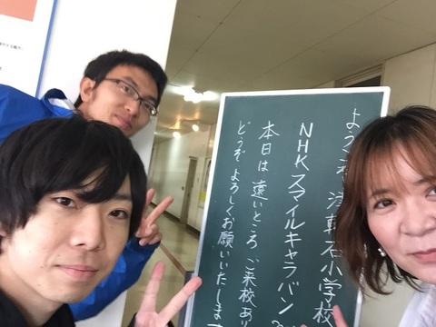 1028smile_01.jpg