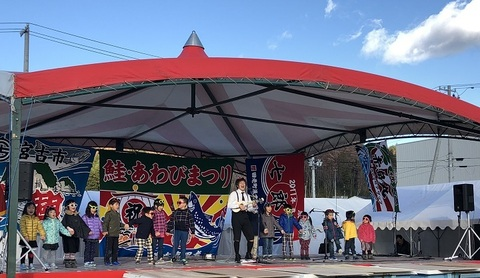 1125_sakeawabi01.jpg