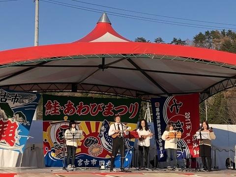 1125_sakeawabi04.jpg