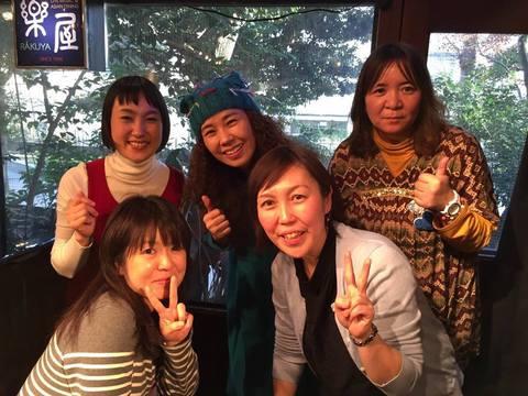 1220_rakuya_stuff-teruya-elli.jpg