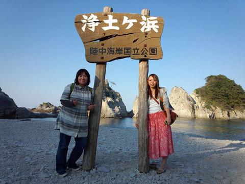 201206_miyako02.jpg