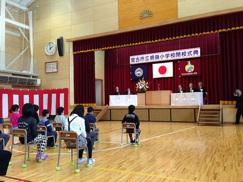 201403_uiso-heikoushiki.jpg