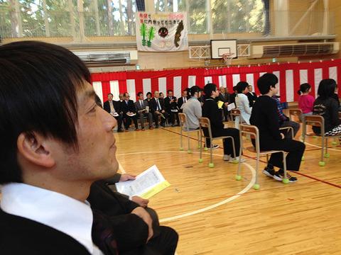 201403_uiso-heikoushiki2.jpg