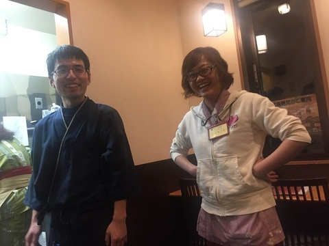 201701-ryokan01.jpg