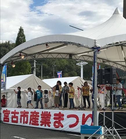 20170930_sangyomatsuri.jpg