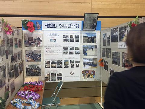 20170930_sangyomatsuri-tenji.jpg
