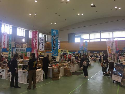 20170930_sangyomatsuri3.jpg
