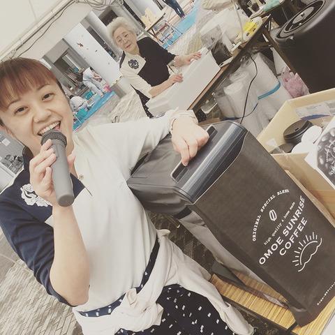 20170930_sangyomatsuri_coffee.jpg