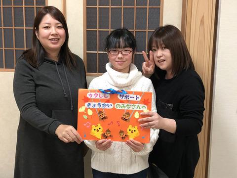 20171209_tsugaruishi07.jpg
