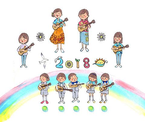2018-miyako.jpg
