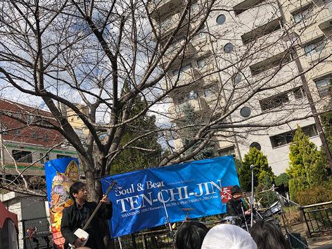 20180311_shibuya01.jpg