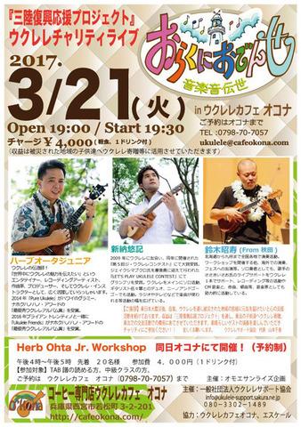 Cafe-Okona0321.jpg
