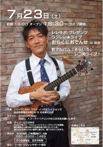 ClIDkyJUoAAo_-B.jpg