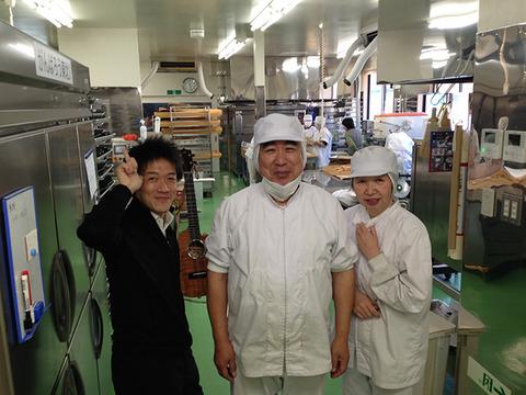 田中菓子.jpg