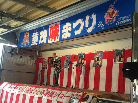 akichan04.jpg