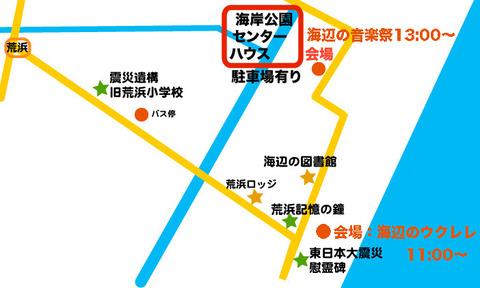 center-house-map0923.jpg