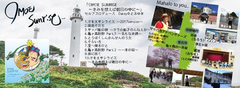 daisy-cd.jpg