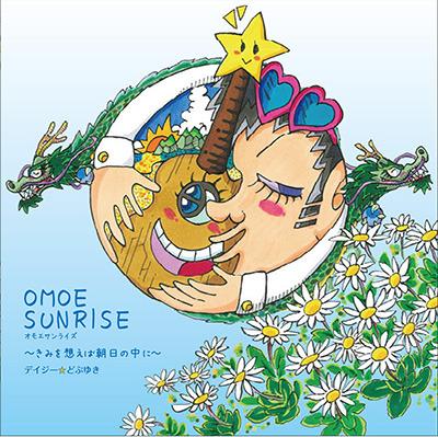 http://ukulele-support.sakura.ne.jp/sblo_files/ukulele-support/image/daisy-ee487.jpg
