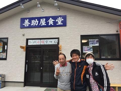 fureai-sou03.jpg