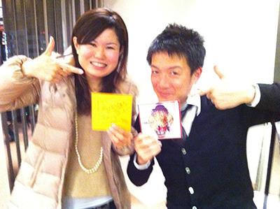 hio-chan-thumbnail2.jpg