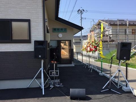 hosogoshi-04.jpg