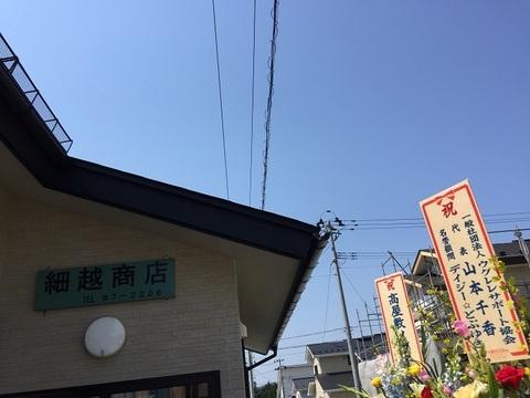 hosogoshi-10.jpg