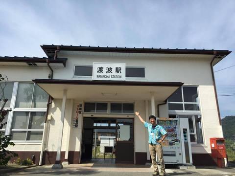 ishonomaki0923_dobu01.jpg