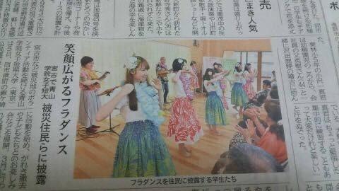iwate-nippo.jpg