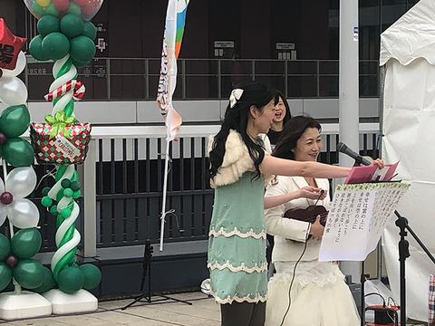 kamemari-show2.jpg