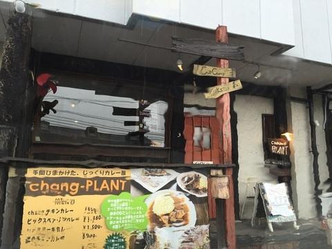 kumamoto02.jpg