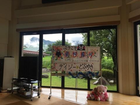 kumamoto24.jpg